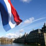 О Нидерландах