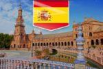 О Испании