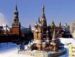 РВП Россия